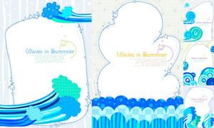 蓝色浪花插画元素边框背景矢量素材