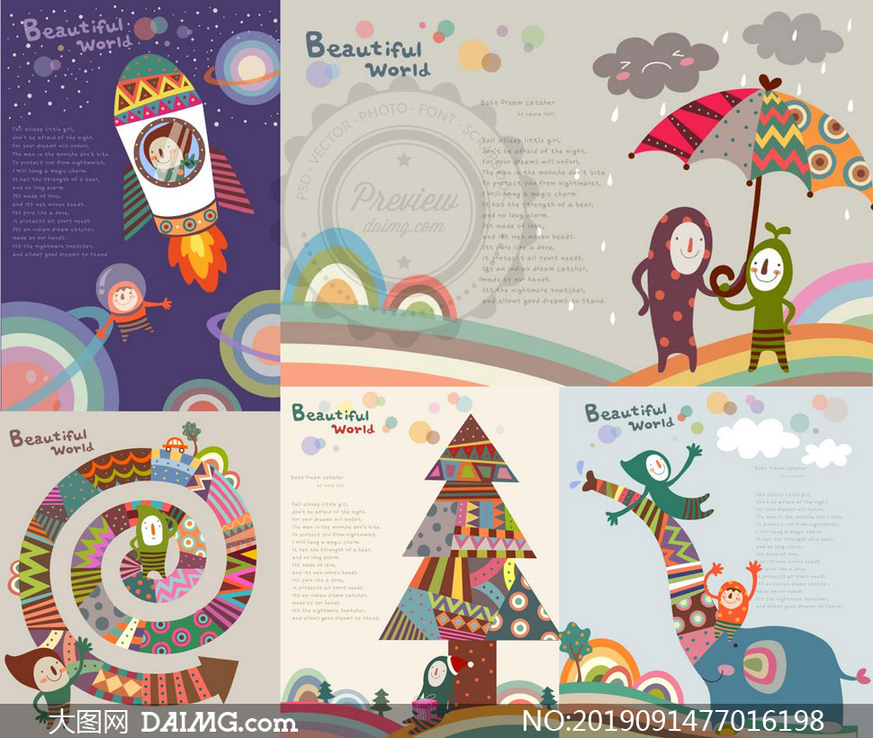 火箭雨伞与大象等插画创意矢量素材