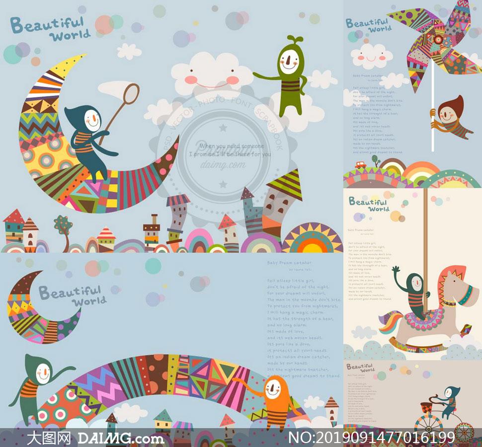 月亮风车与木马等插画设计矢量素材