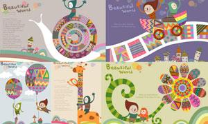 蜗牛气球与花朵等插画设计矢量素材