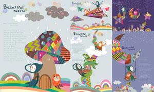 城堡与纸飞机蘑菇屋等插画矢量素材