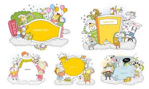 书籍雪人与人物等卡通创意矢量素材