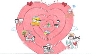 表达爱意的情侣们卡通创意分层素材