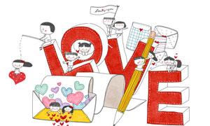 立体字母与情侣等手绘插画分层素材