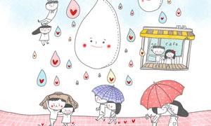 可爱雨滴与撑伞的情侣插画分层素材