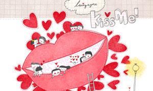 情侣人物亲吻主题创意插画分层素材