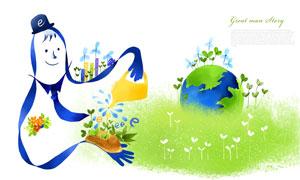 长出幼苗的地球等创意插画分层素材