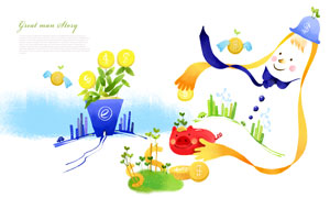 城市建筑与植物等插画设计分层素材