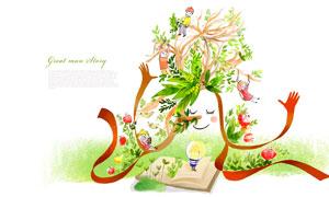 树上的儿童人物等创意插画分层素材