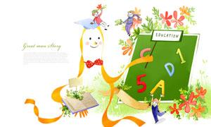儿童人物与黑板书籍等创意分层素材