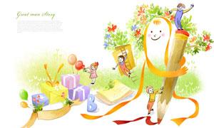 礼物盒铅笔与儿童人物插画分层素材