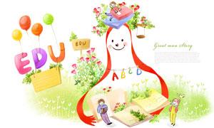 书本儿童与花草植物等插画分层素材