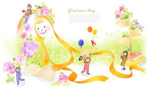 花花草草与儿童书本等创意分层素材
