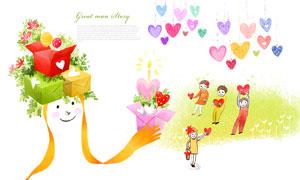 礼物盒与桃心儿童创意插画分层素材