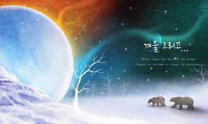 星球与行走的两头熊等创意分层素材