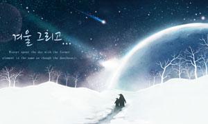 星空星球与雪地上的企鹅等分层素材