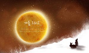 圆月与雪地上的兔子剪影等分层素材