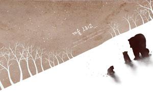 树木剪影与雪地上的黑熊等分层素材
