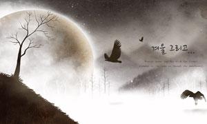 夜晚明月与树木飞鸟剪影等分层素材