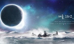 星球与冰山上的海豹等创意分层素材