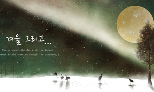 夜晚圆?#29575;?#26408;与鸟风光创意分层素材