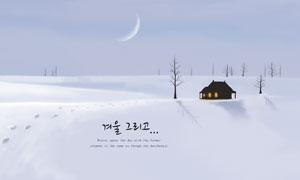 月亮树木房子与白雪等风景分层素材