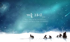 夜晚天空流星与堆雪人情景分层素材