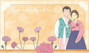 花朵装饰韩式服饰情侣人物分层素材