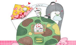 红心与甜蜜的情侣人物插画分层素材