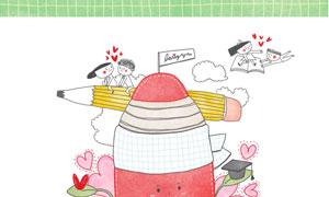 铅笔元素与情侣等插画创意分层素材