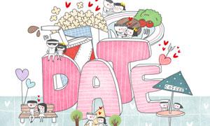 英文字母与情侣人物等插画分层素材