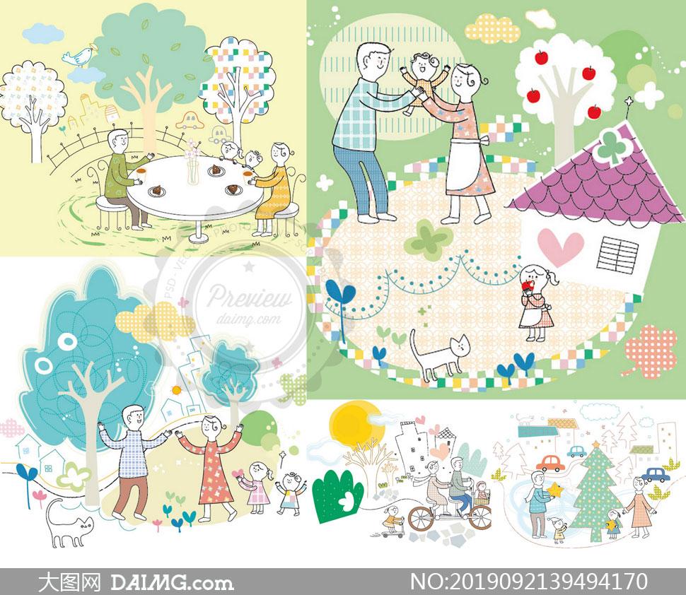 房屋树木与一家人创意插画矢量素材