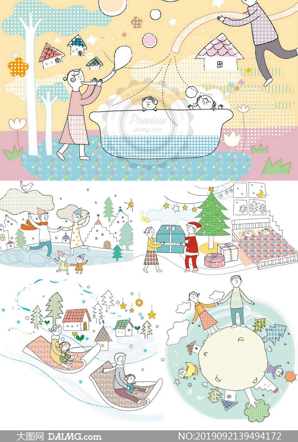 幸福开心家庭人物主题卡通矢量素材