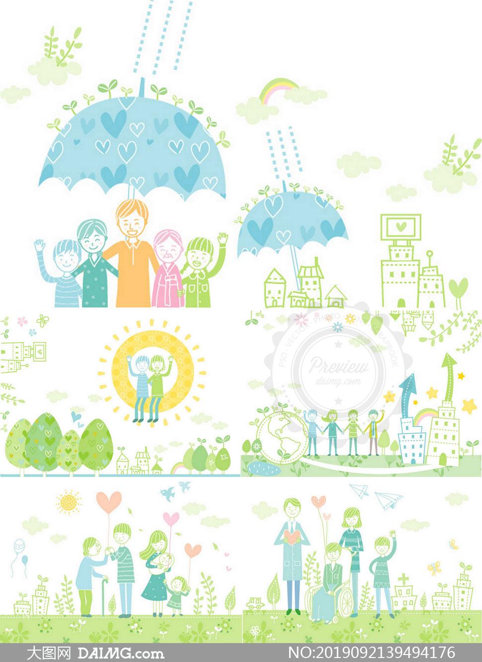 手绘创意清新家庭人物插画矢量素材
