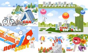 箭头与气球等元素商务创意矢量素材