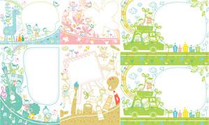 边框元素与儿童人物等插画矢量素材