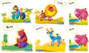 河马羚羊与狮子等动物卡通矢量素材
