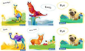 巴哥犬袋鼠等卡通创意动物矢量素材