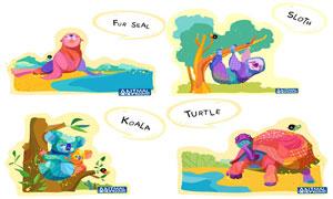 树懒海龟与考拉熊卡通动物矢量素材