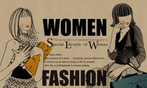 女性手包服饰时尚创意插画分层素材