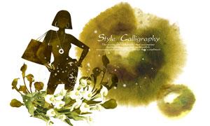 马蹄莲花朵与美女剪影创意分层素材