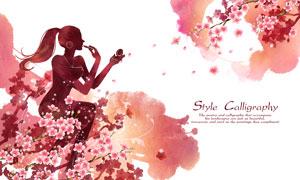 花叢中的化妝美女人物創意分層素材