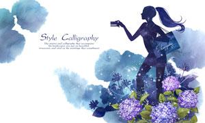 刷卡購物美女人物插畫創意分層素材