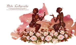 星光花朵與聊天的美女插畫分層素材