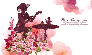 喝咖啡的美女人物剪影創意分層素材