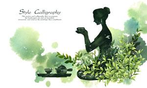 水彩墨迹与双手奉茶的美女分层素材