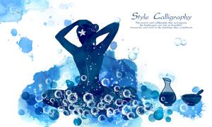 沐浴水疗美女人物创意设计分层素材