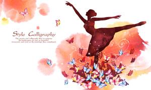 蝴蝶與翩翩起舞的美女剪影分層素材