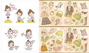 护肤与服饰美妆等卡通创意矢量素材