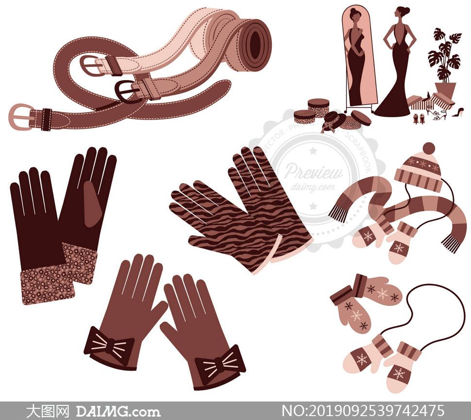 手套腰带与帽子围巾等物品矢量素材